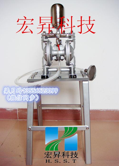 宏昇供应台制气动隔膜泵