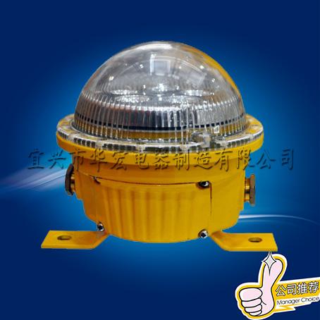 供应厂家直销 BAD603 防爆固态安全照明灯