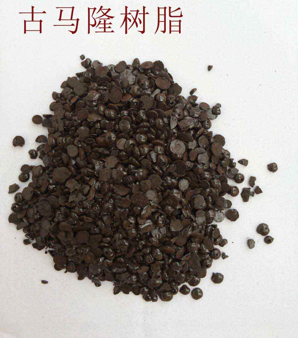 供应橡胶用古马隆树脂