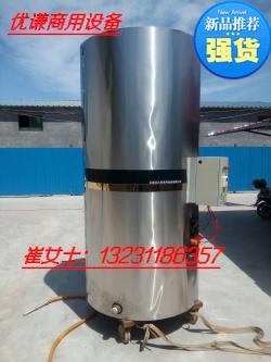 工业用电热水器
