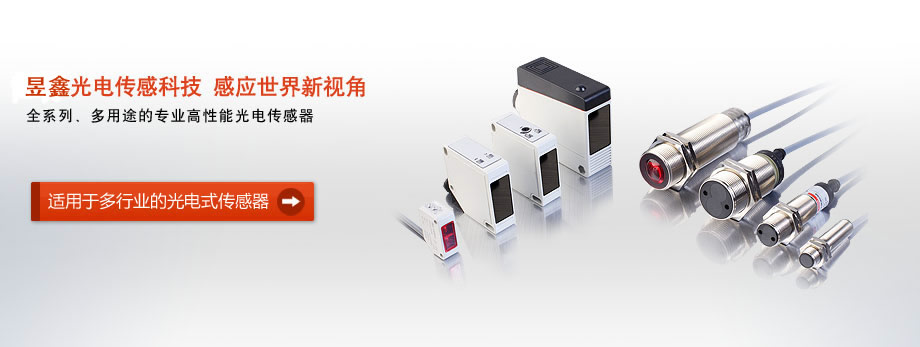 配电箱KFP3-6MR