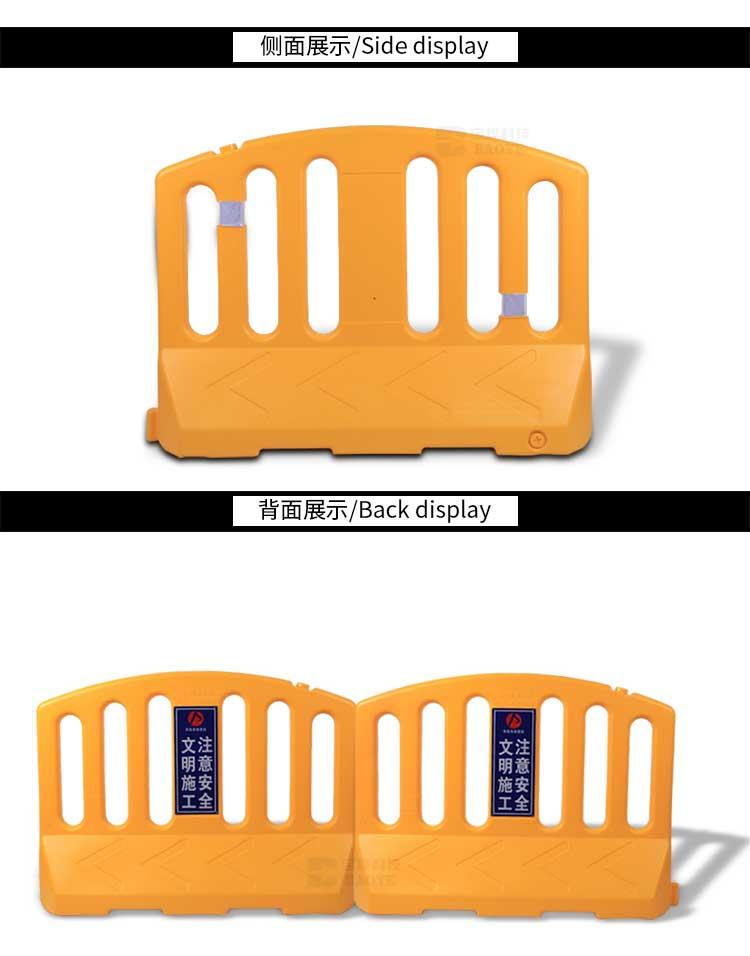 台州宝烨科技by-017注水安全护栏市政工程围栏塑料水马