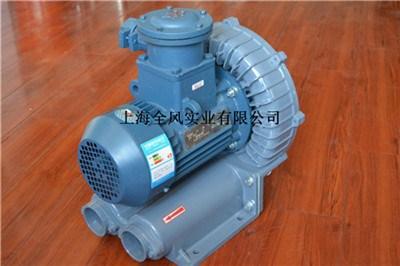 防爆高压风机厂家 上海全风供 防爆高压风机供应商