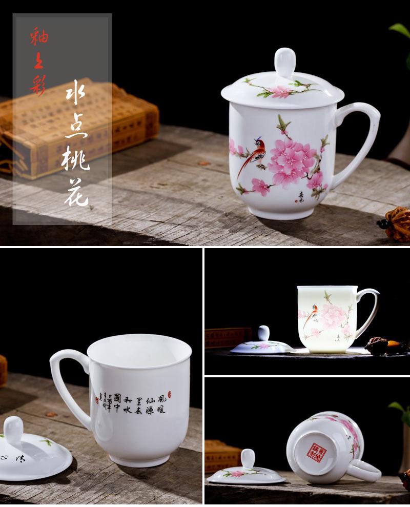 景德镇瓷器会议杯,办公会议茶杯礼品