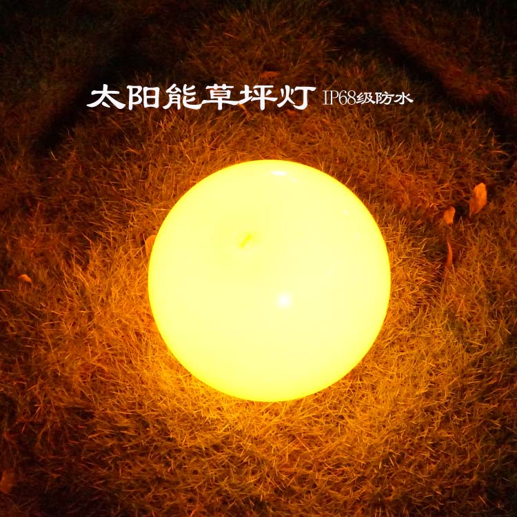 太阳能发光圆球 海粒子 太阳能湖泊灯 太阳能草坪灯