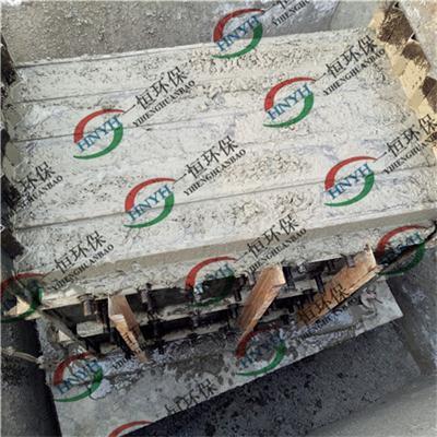 河南一恒厂家供应丨滤板滤料丨BAF滤池滤板丨整体浇筑滤板