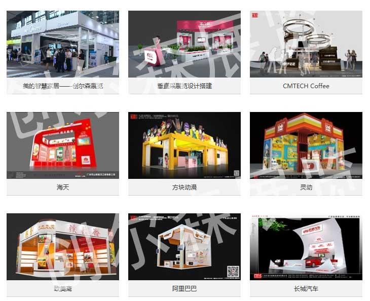 广州展会展台设计搭建服务全国连锁自有工厂价格实惠