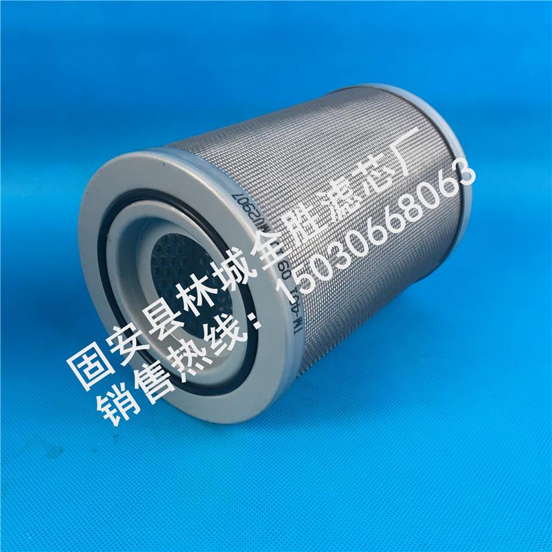 TM-401油雾分离器滤芯爱发科真空泵滤芯
