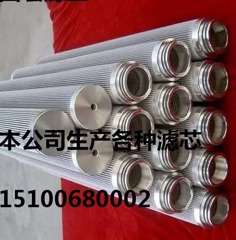 抗燃油油动机进口滤芯1251438onoD010BN3HCI-V