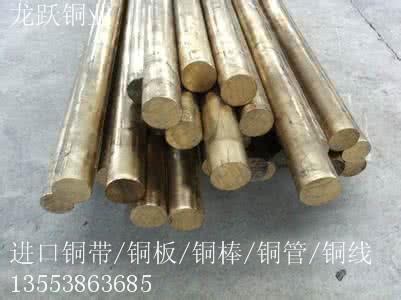2.0240黄铜性能2.0240黄铜化学成分