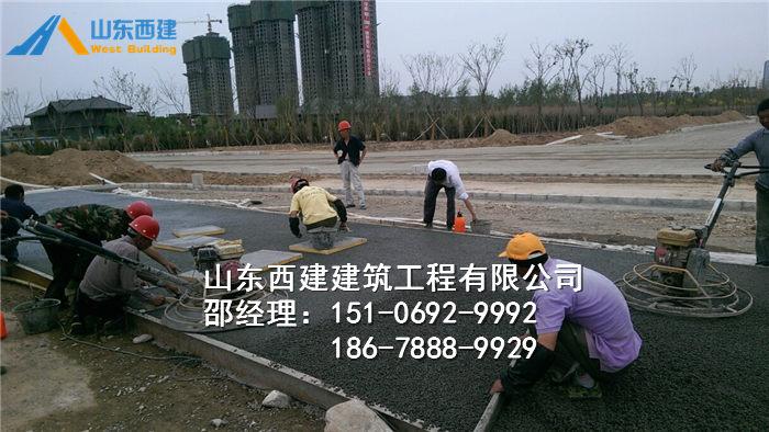 衡水透水路面,枣强县庆云透水地坪15106929992