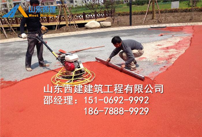 吉安彩色透水混凝土路面-峡江县透水混凝土道路施工
