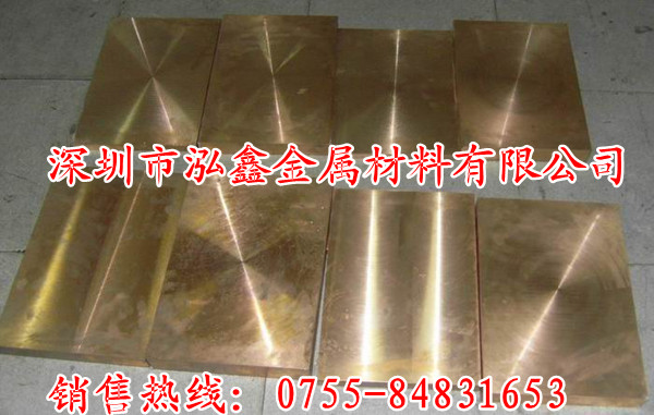 正品美标C46400耐腐蚀铅黄铜板材