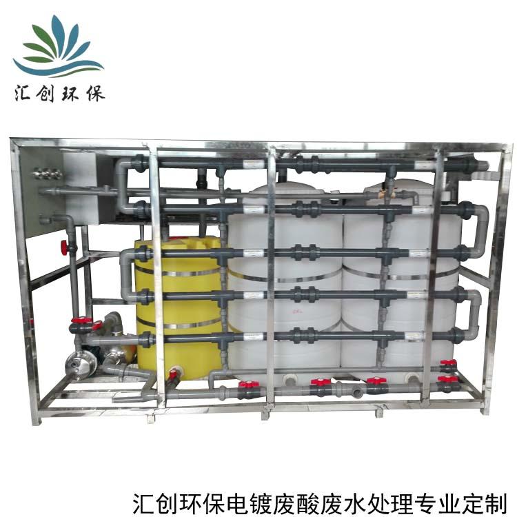 汇创供应中水回用设备电镀废水处理设备质量可靠