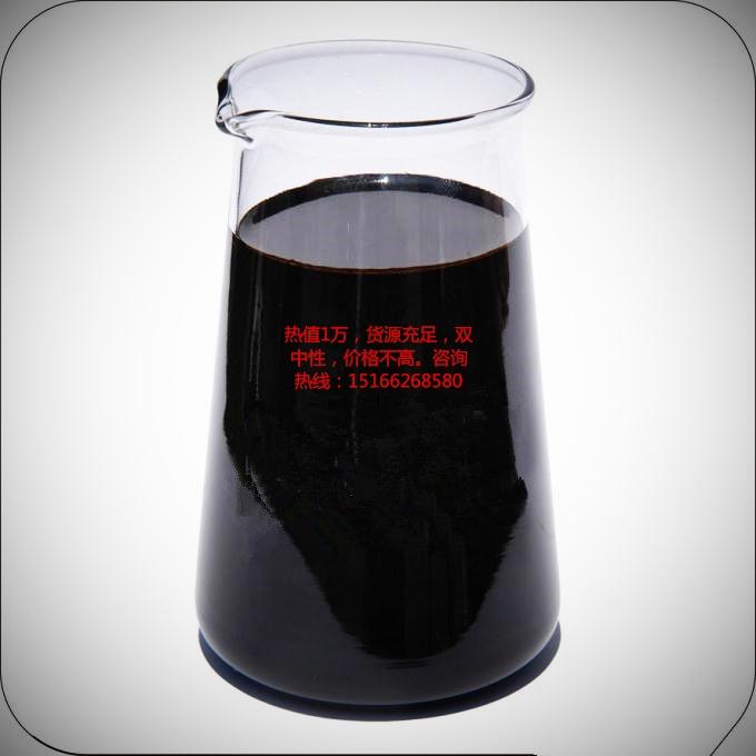 吉林长春锅炉环保燃料油生产厂家都用哪些材料