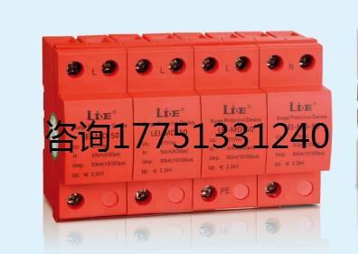 10/350US一级浪涌保护器SPD优惠价