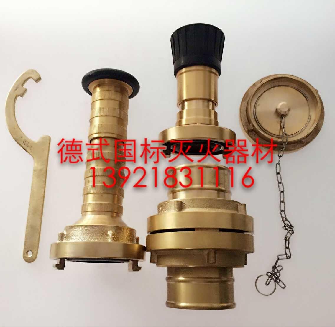 消防水带铜接头(KD50 65 80 100)