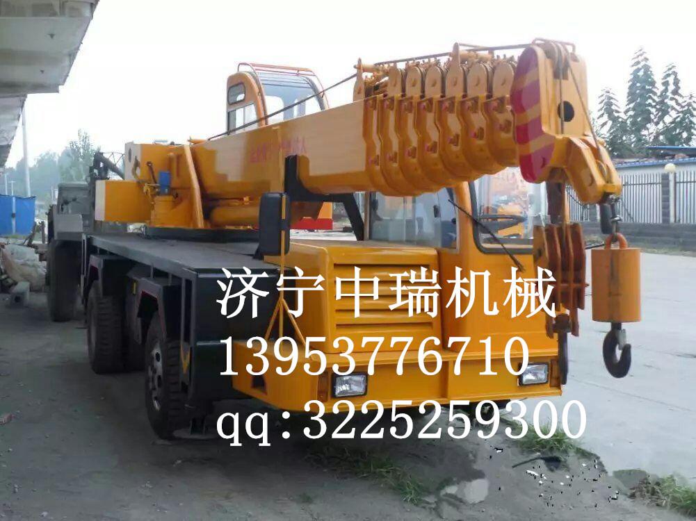 自制16吨吊车,优惠价格,自制16吨吊车直销