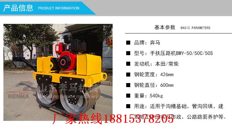 30型小压路机 振动式压路机 手扶式单轮压路机 专业