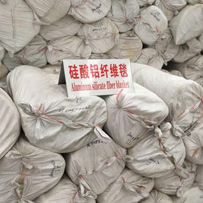 巩义硅酸铝纤维毯生产厂家 纤维毯规格型号价格