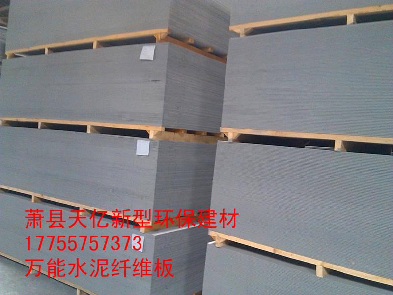 徐州水泥纤维板楼层板价格