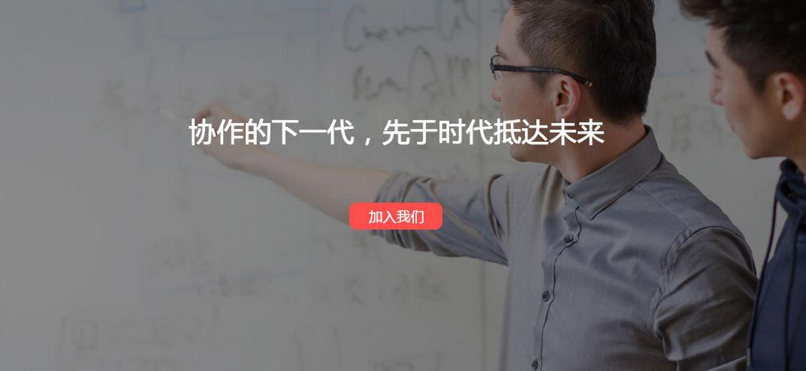 广州睿群刮板机专业推广外包