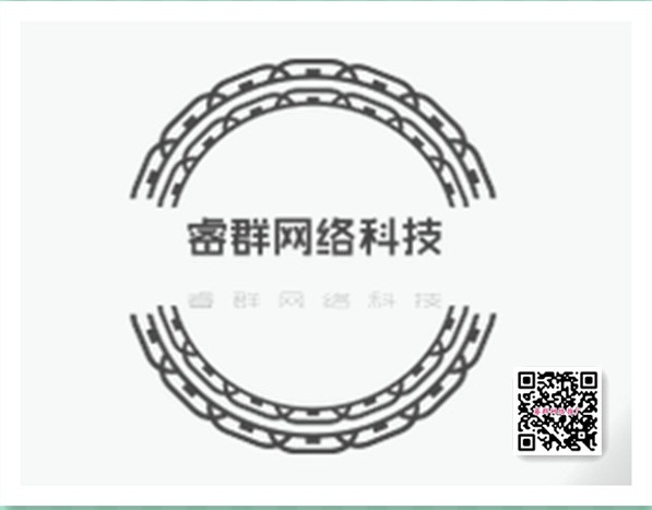广州睿群长效防腐降阻企业外包推广服务