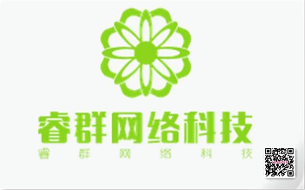 广州睿群安防推广营销外包