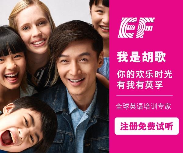 南京6岁孩子第一次学英语要去哪里学,英语培训班推荐