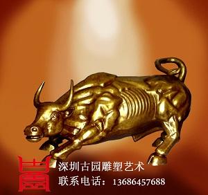 大型艺术雕塑厂家 铜牛雕塑 招财摆件艺术