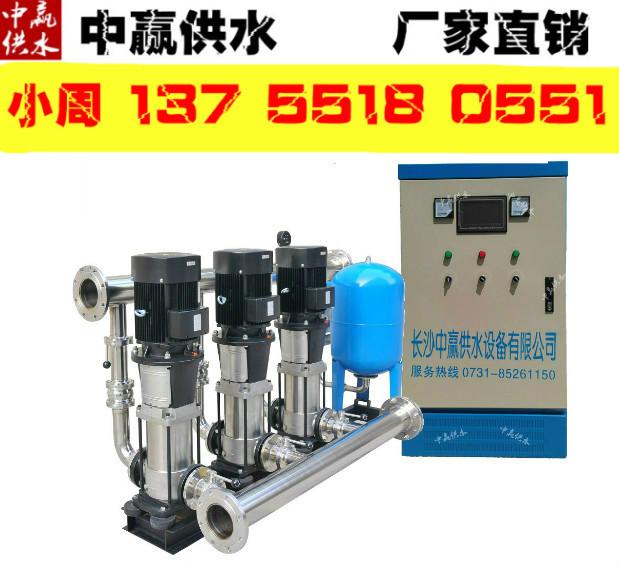 广东3.0KW自动变频给水设备