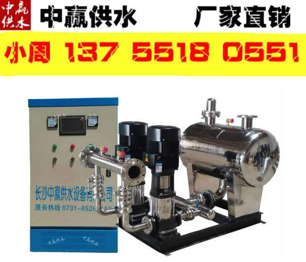 哈尔滨小区/学校/工厂二次供水系统增压泵