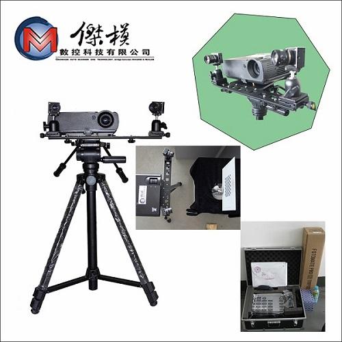 山东三维扫描仪厂家报价  光学测量仪器
