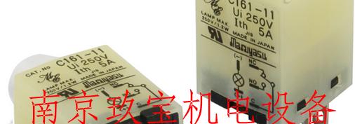 CE6压力开关 日本ACT压力继电器供应