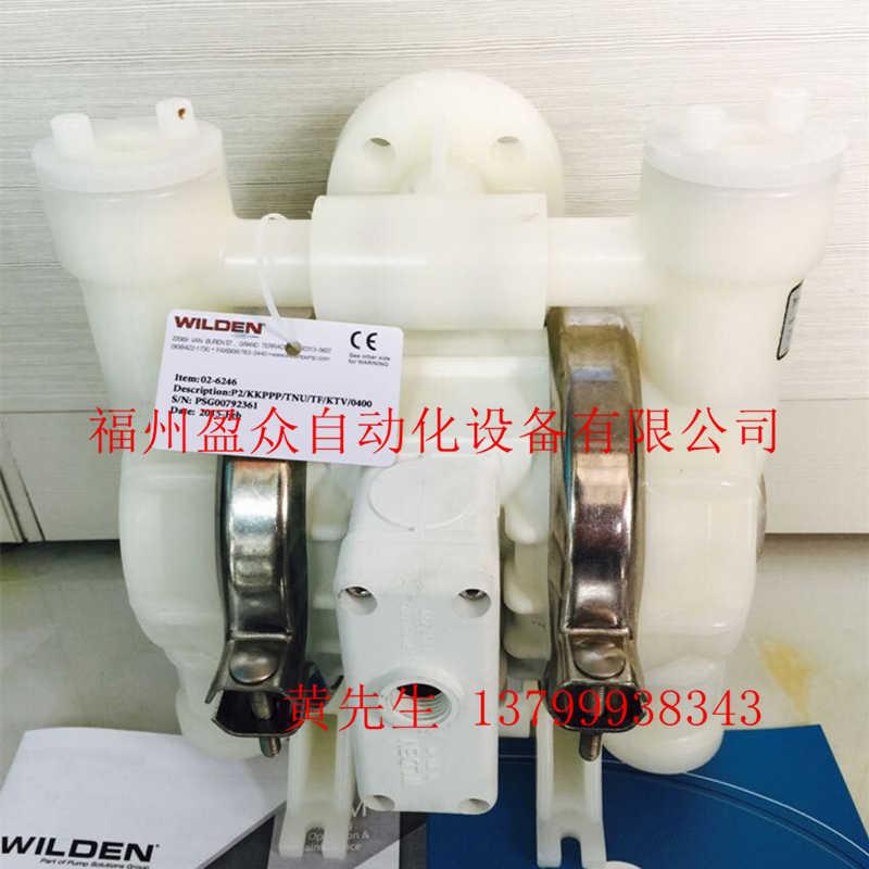 威尔顿隔膜泵P4/AAAPP/TNU/TF/ATF/0014