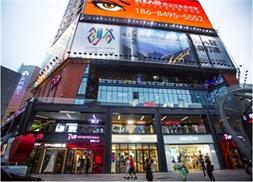 沈阳建伟-大型商场停车场解决方案