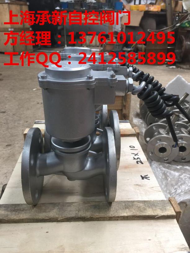 BZCZP-16C DN100防爆电磁阀BZCZP-100