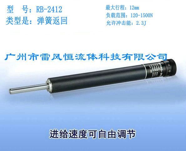 RB-2412液压阻尼器(弹簧返回型)