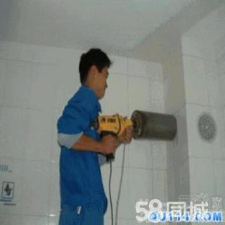 上海浦东区金杨专业打洞,切墙,打孔,割墙50869327