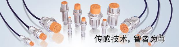 控制电位器模块YXH-DGE529