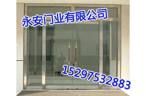 邯郸玻璃门,邯郸玻璃门定做,永安门业