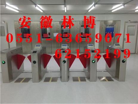 【安庆工厂门禁系统】安庆工厂刷卡翼闸/安庆工厂进出通
