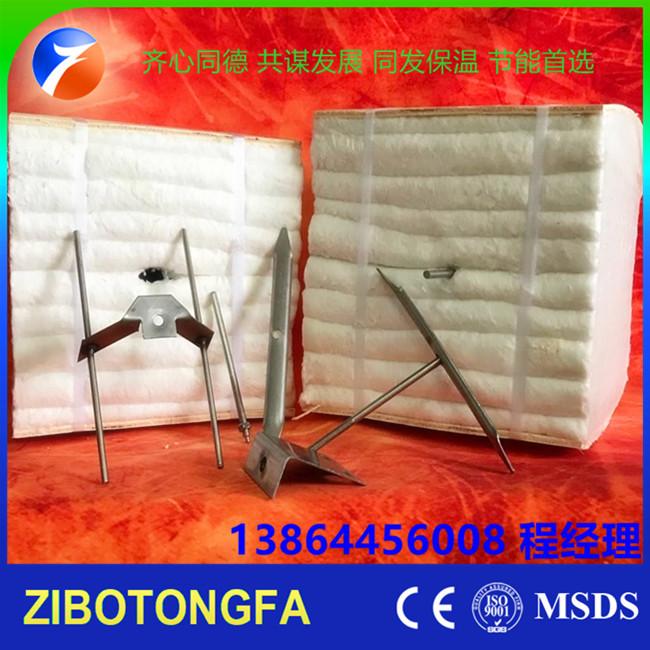 同发1260标准型硅酸铝纤维模块耐火棉块