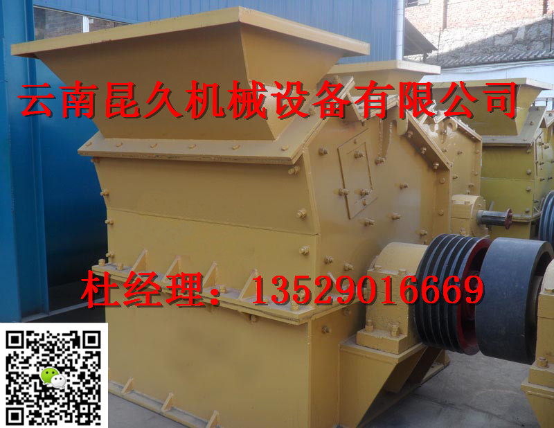 云南反击式制砂机能处理边长100-500毫米以下物料