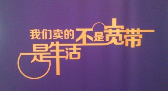 郑州写字楼宽带安装企业宽带