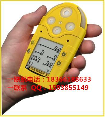 M5/IR/PID五合一检测仪 BW多气体报警仪
