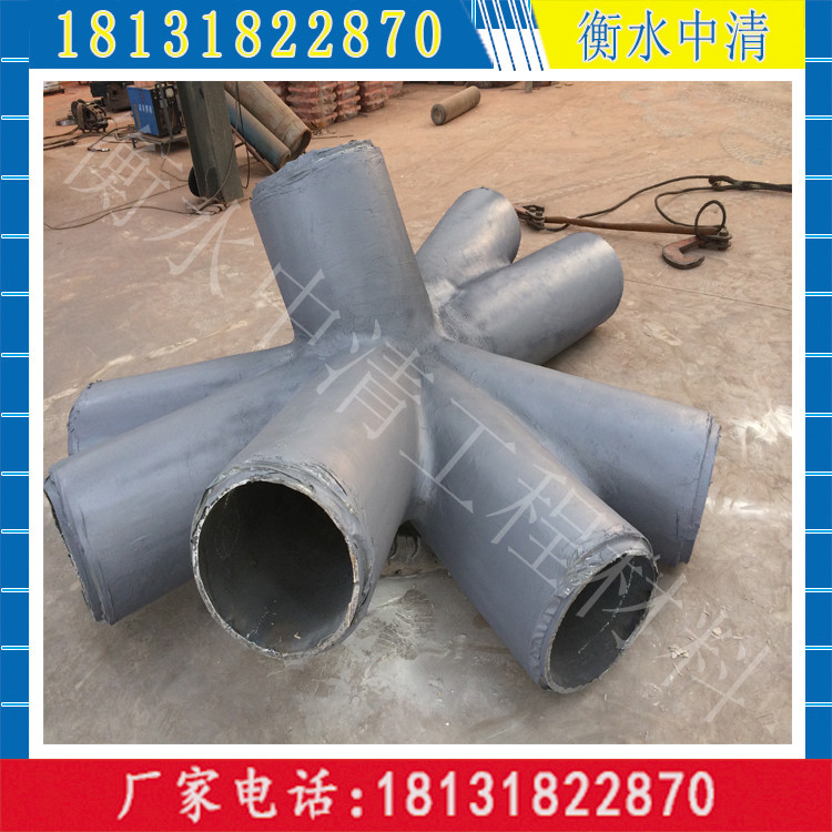 铸钢节点 铸钢件 铸钢管经济实用厂家