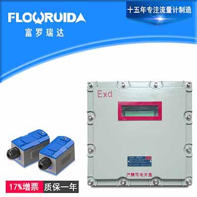 深圳市厂家直销防爆型超声波流量计液体外夹式超声波