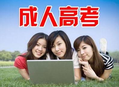 2017年的洛阳商丘开封自学考试报名时间