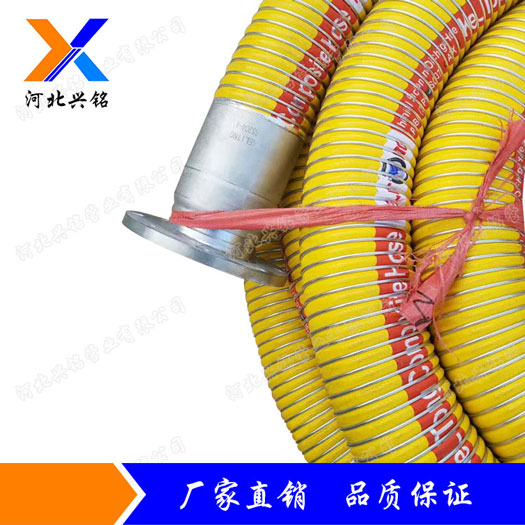 河北兴铭供应食品级耐油柔性复合软管